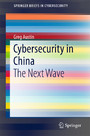 Cybersecurity in China - The Next Wave